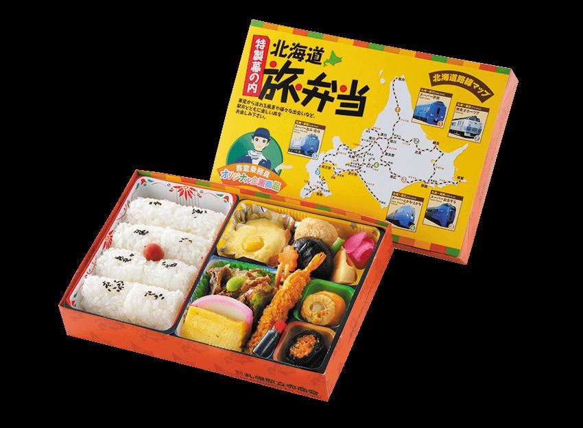 【休止】北海道旅弁当