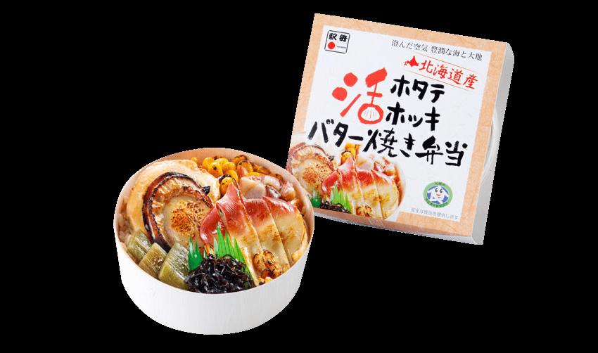【休止】活ホタテ・ホッキ バター焼き弁当
