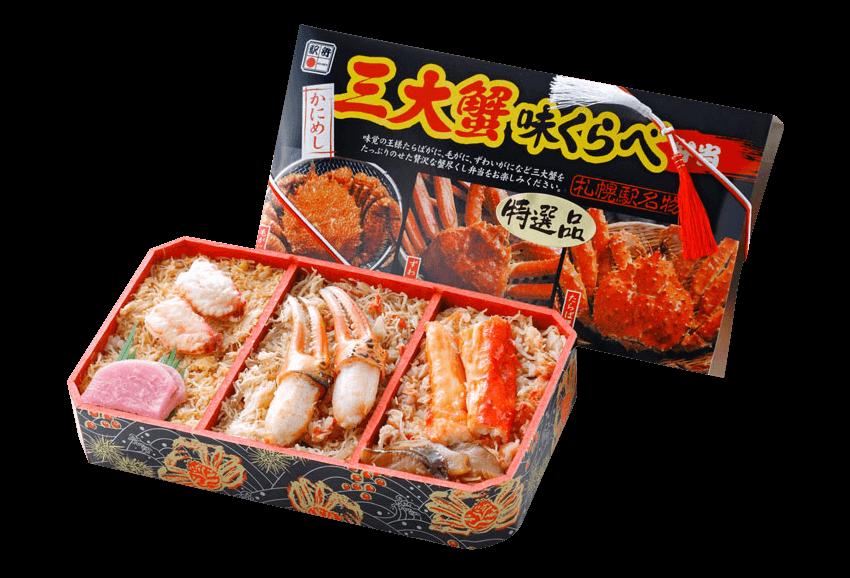 【休止】三大蟹味くらべDX弁当
