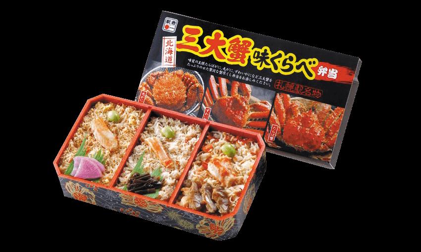 【休止】三大蟹味くらべ弁当