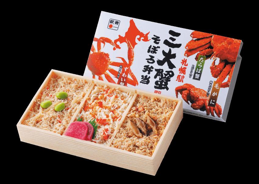 【終売】三大蟹そぼろ弁当
