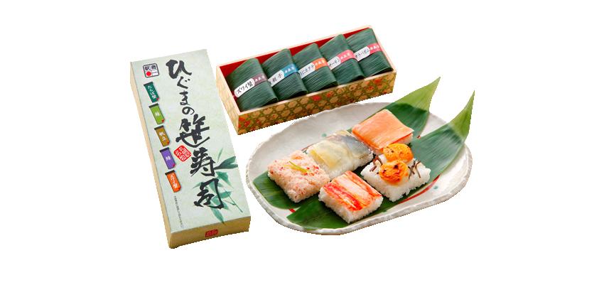 ひぐまの笹寿司