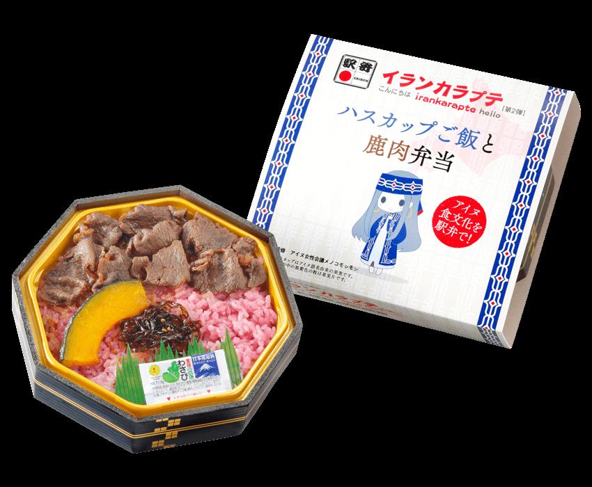 【イランカラプテ第2弾】ハスカップご飯と鹿肉弁当