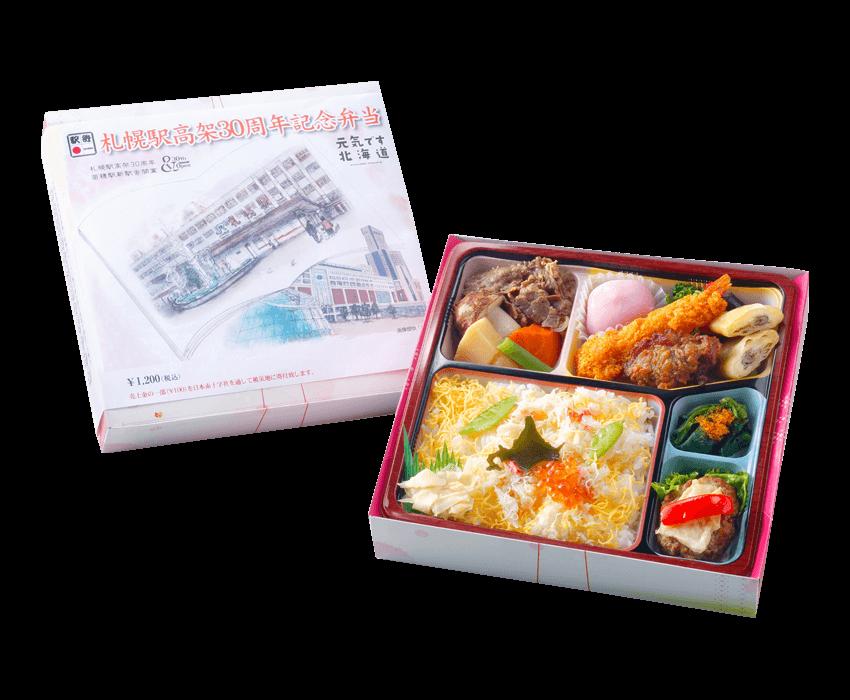 【終売】札幌駅高架30周年記念弁当
