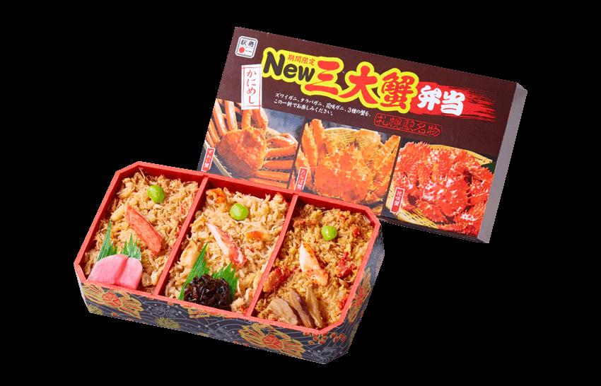 New三大蟹弁当